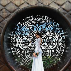 Wedding photographer Elvira Sabirova (elviraphotokzn). Photo of 09.08.2018