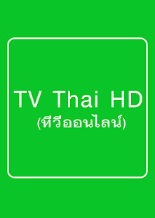 Thai hd apk to pc download android apk games amp apps to pc