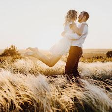 Wedding photographer Vladislav Kvitko (VladKvitko). Photo of 28.05.2018
