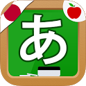 Japanese Hiragana Handwriting icon