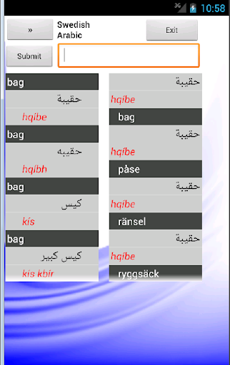 Arabic Swedish Dictionary