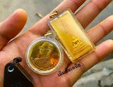 เหรียญในหลวง ร.9 (เนื้อทองคำ)