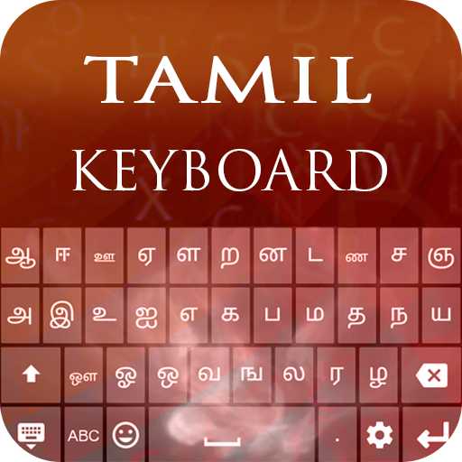 Tamil Keyboard Software Free For Windows 7