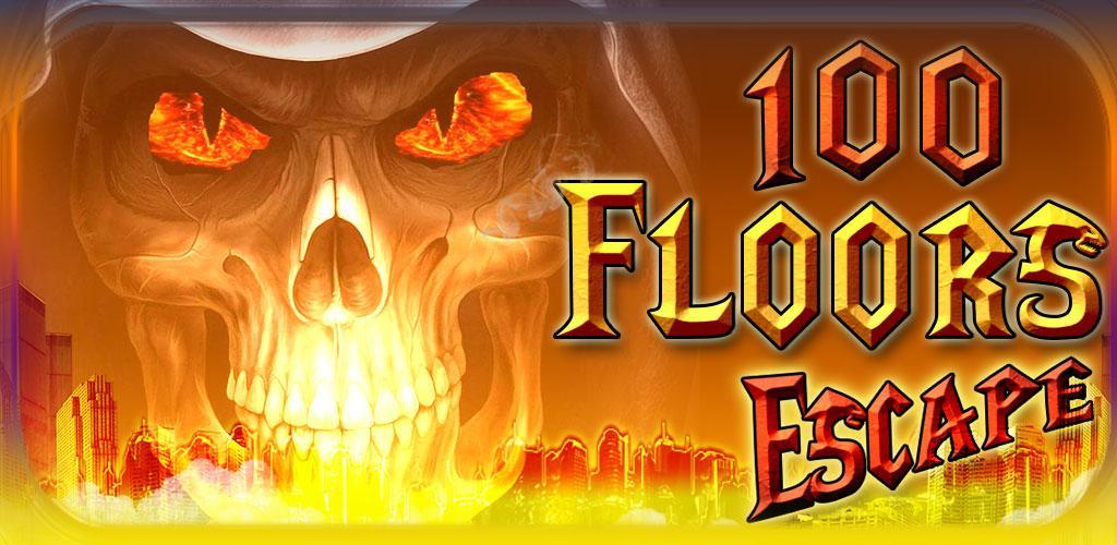 The Floor Escape Reloaded 1 7 Apk Download The Floor