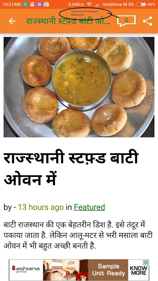 Indian recipes in hindi android apps on google play indian recipes in hindi screenshot forumfinder