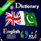 English To Urdu & Urdu To English Dictionary Off Development Apps