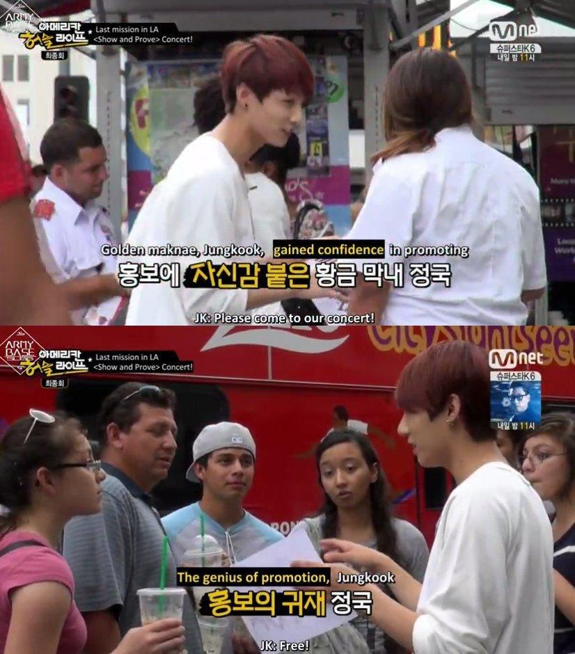 BTS Jungkook American Hustle Life