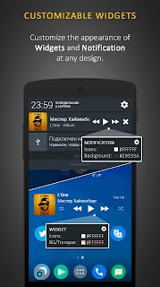 Stellio Music Player screenshot 06