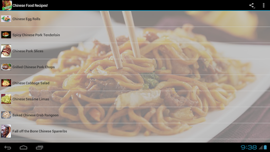 Chinese food recipes android apps on google play screenshot thumbnail chinese food recipes forumfinder Gallery
