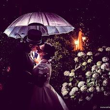 Wedding photographer Mario Caponera (caponera). Photo of 11.07.2016