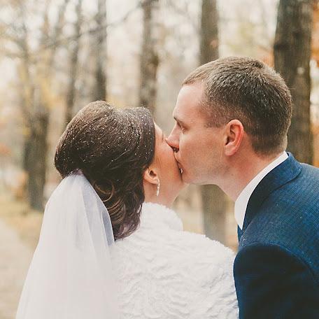 Wedding photographer Katerina Mak (KaterinaMak). Photo of 05.11.2017