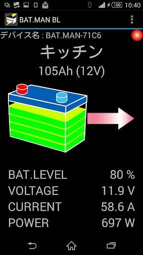 Battery Sensor monitor BAT.MAN 1.6.1 Windows u7528 1