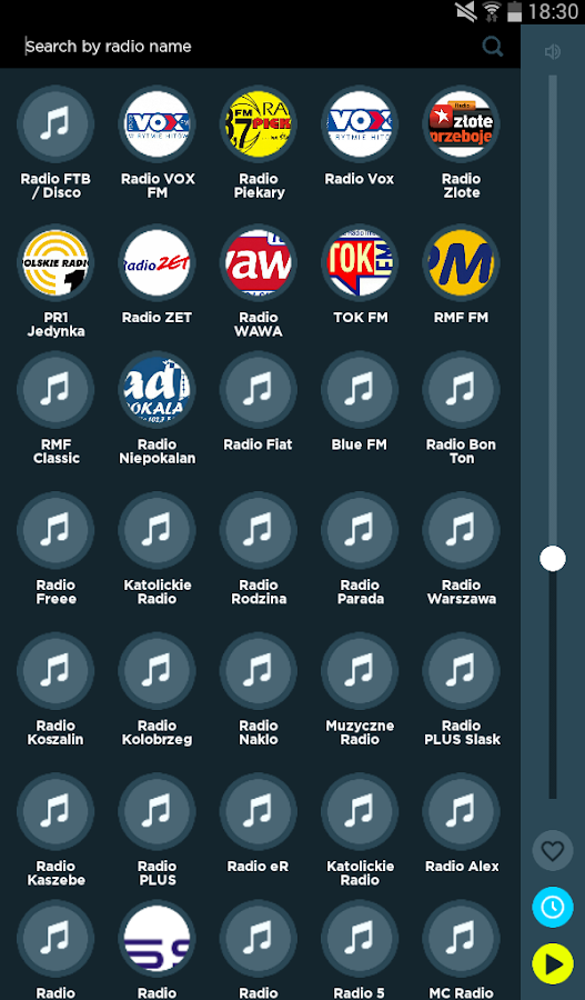 Radio Romania- screenshot