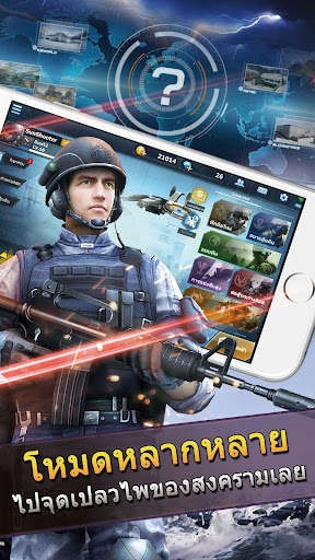 Ultimate Fire- เกมยิงแนวFPS 1.0.5 screenshots 5
