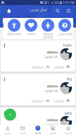سيرفنيو - servinyou screenshot 2