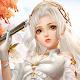 灵剑飞仙 for PC Windows 10/8/7