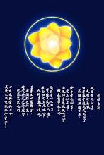 Photo: LGI chino (script)