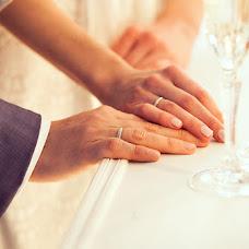 Wedding photographer Danila Romankov (DanilaRomankov). Photo of 05.04.2015