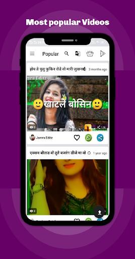 Adivasi Status screenshot 6