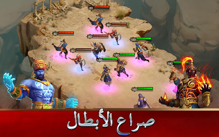 Clash of Desert 1.4.0 screenshot 2090727