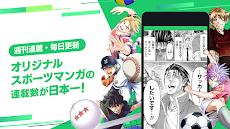 サイコミ-マンガ コミック毎日更新の漫画アプリ-のおすすめ画像3
