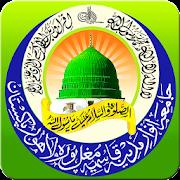 Anwaar e Madina (Official)