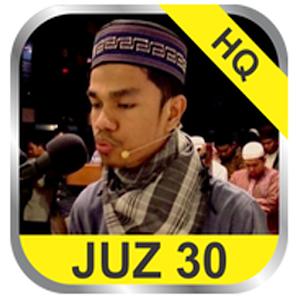 Murotall Al Quran Muzammil Hasballah Merdu for PC