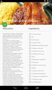 App Grill Recipes Free APK for Windows Phone