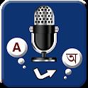 English to Bangla Language Translator icon
