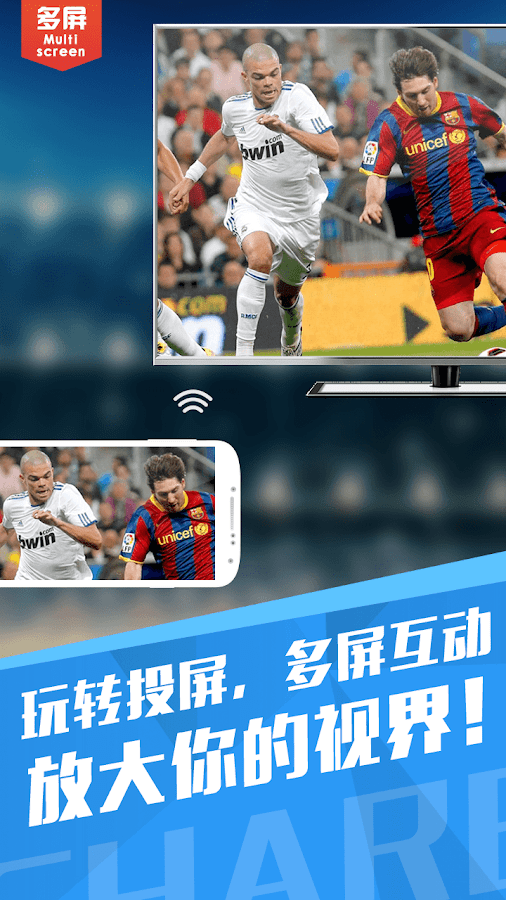 PPTV网络电视-必备视频播放器- screenshot