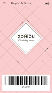 Zoniou- screenshot thumbnail