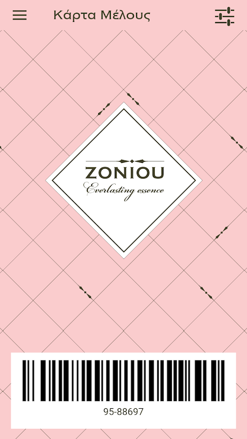Zoniou- screenshot