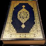 Kur'ani Shqip Icon