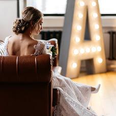 Wedding photographer Konstantin Zaripov (zaripovka). Photo of 06.02.2019
