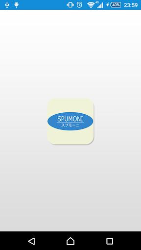 [遊戲玩具] App RPG遊戲大集合,讓你一次玩個夠- iPhone4.TW