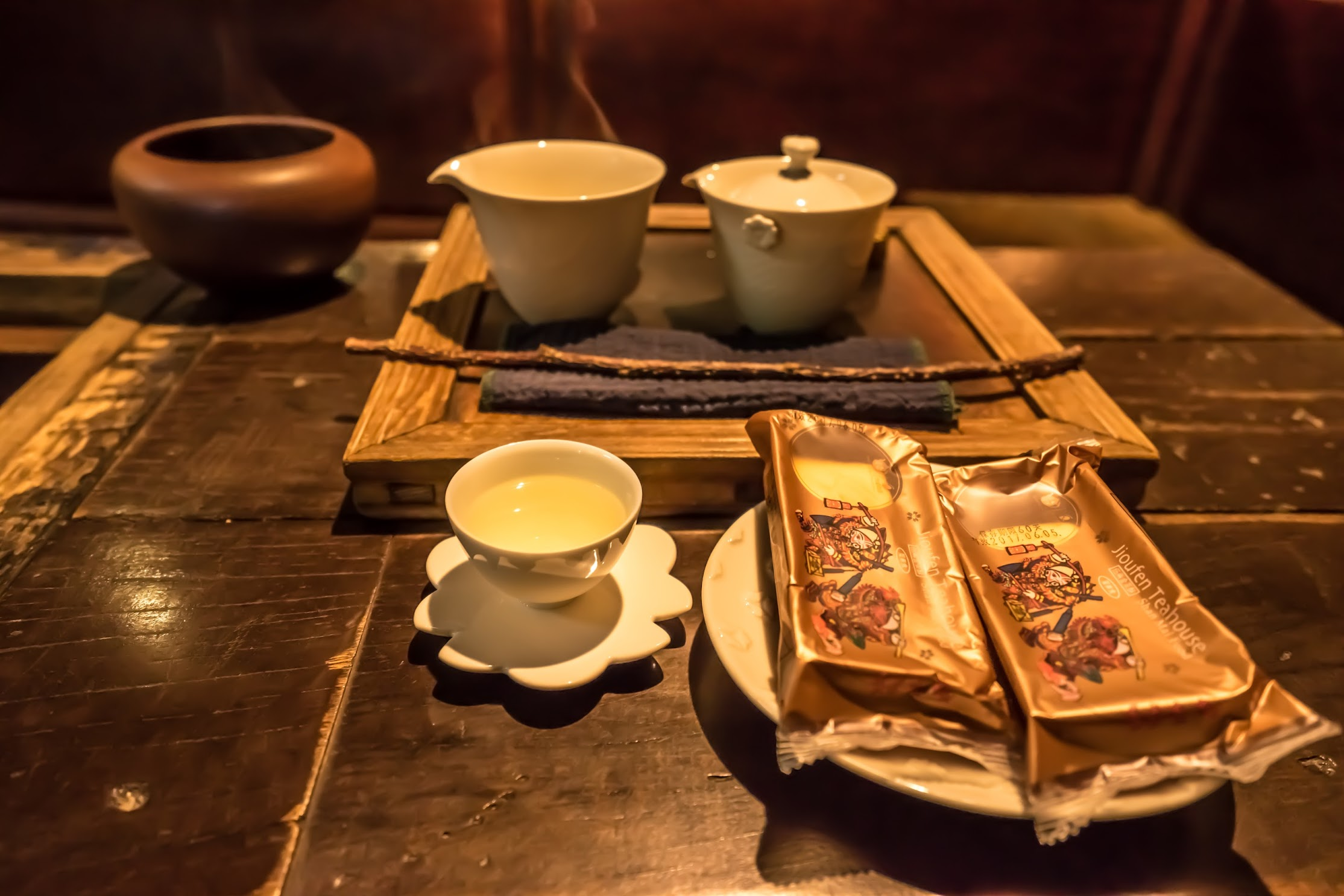Jiufen Jioufen Teahouse Pineapple cake