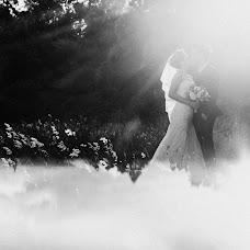 Wedding photographer Loc Ngo (LocNgo). Photo of 14.11.2017