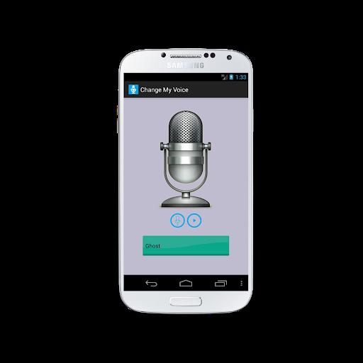 Recorder voice changer - Free