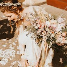 Wedding photographer Justyna Dura (justynadura). Photo of 29.05.2018