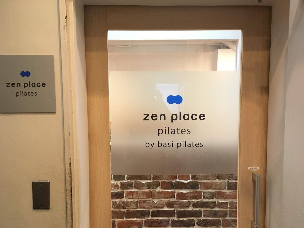 zen place 恵比寿店