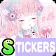 Flowery Kiss Stickers Free (app)