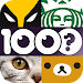 1000 Close Up: Guess The Word From Zoomed In Pic! icon