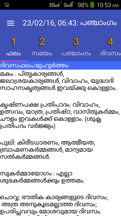 Horoscope Malayalam- screenshot