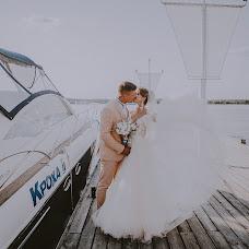 Wedding photographer Darya Troshina (deartroshina). Photo of 24.08.2018