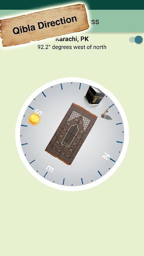 تطبيق Quran Majeed - القرآن الكريم والأذان بمزايا كثيرة رائعة