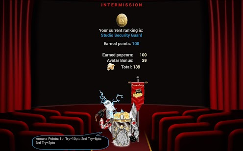 PopcornTrivia- screenshot thumbnail
