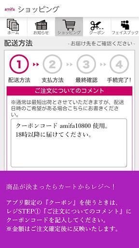amifa 1.0.2 Windows u7528 4