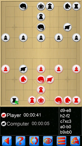Chinese Chess V+, 2018 edition  screenshots 3