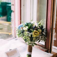 Wedding photographer Evgeniya Golubeva (ptichka). Photo of 01.05.2018