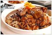 阿滿姨庄腳菜